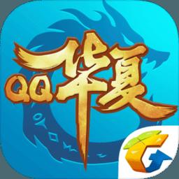 QQ华夏手游(星录系统)
