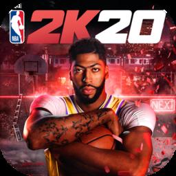 NBA 2K20v78.0.2 安卓版