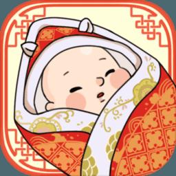 中国式人生 安卓正版