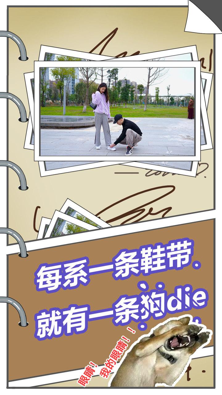 拆散情侣大作战真人版3宣传图片