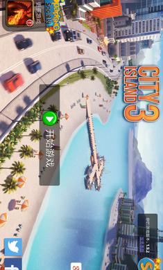 城市岛屿3:建筑模拟