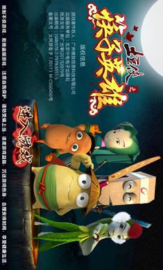 土豆侠之筷子英雄破解版