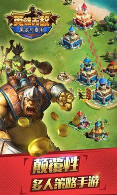 英雄无敌黑龙与泰坦ca88亚洲城手机版入口</a>-满V版