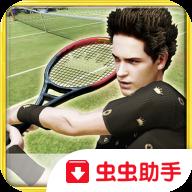 网球挑战赛(含数据包)v1.1.4 安卓版