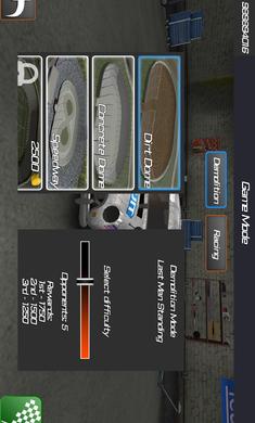冲撞赛车2
