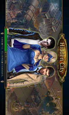 神秘之城:寻物历险