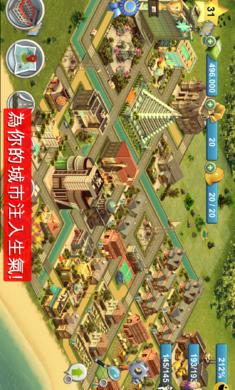 城市岛屿4:模拟生命大亨破解版