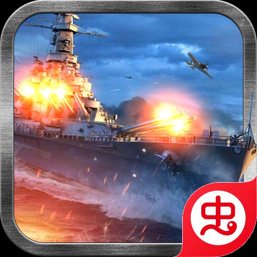 战舰大世界变态版-GM版