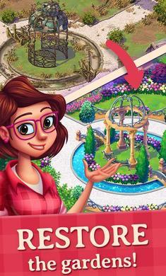 茉莉的花园