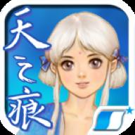 轩辕剑参外传:天之痕v3.1.0 安卓版