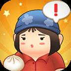 明星开铺子v1.0.7 安卓正版