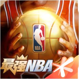 最强NBA(灵活过挡)